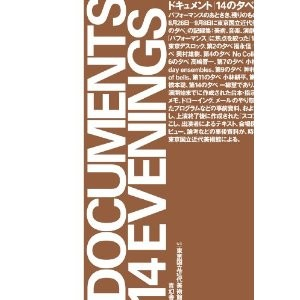documents14