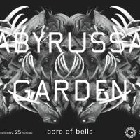 babyrussan_garden_s_1.01